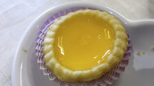 Egg Tart or Dan tat