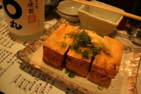 Japanese Fried Tofu in Tokyo
