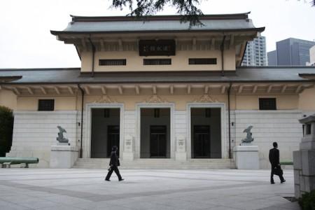 Yushukan Museum Yashukuni Shrine
