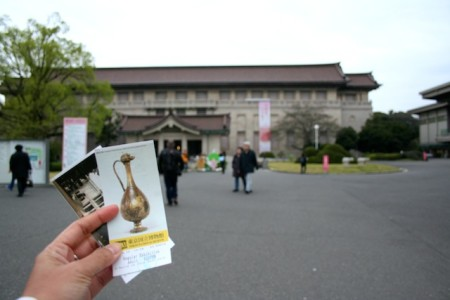 Where is National Museum Tokyo Japan