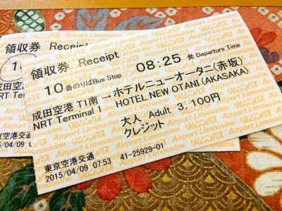 Bus ticket from Narita airport to Tokyo Japan