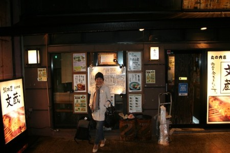 Tokyo at night. Eating Place Yurakuco