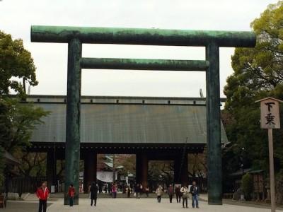 Yashukuni Shrine Tokyo Japan