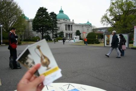 Visit Japanese Museum in Tokyo