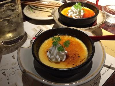 Creme Brulee Yurakucho Tokyo Japan